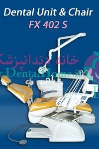 یونیت و صندلی سه شیلنگ دنتین (فرازمهر) FX