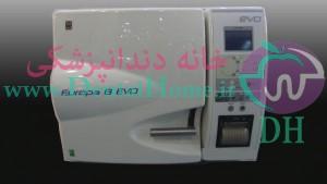 اتوکلاو TECNOGAZ BEVO 18lit europa تکنوگاز