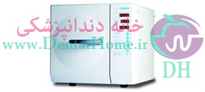 اتوکلاو DENTAL-X 18LIT STERLINE اشترلاین اشترلین استرلین